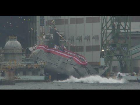 せきりゅう (潜水艦)の画像 p1_7