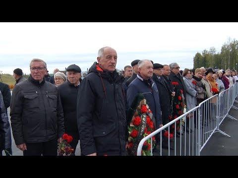 Десна-ТВ: День за днем от 27.09.2019