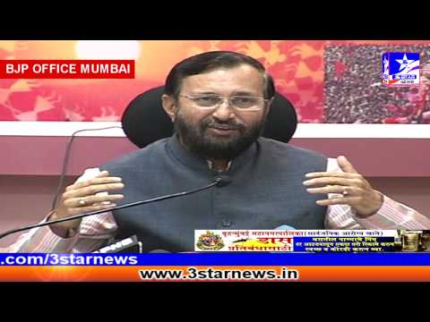 PRAKASH JAVDEKAR 3STAR NEWS REPORT