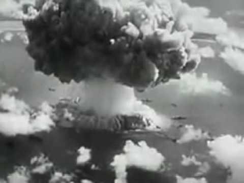 Наив - Nuclear Fun