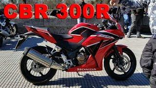 Review Honda CBR 300r Argentina