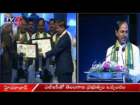 CM KCR Launch 'Jeevitha Bima Pathakam' for Farmers | Hyderabad | TV5 News