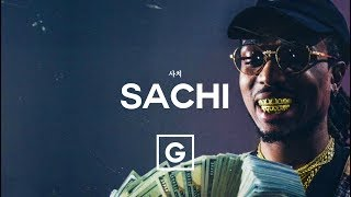 Quavo x Swae Lee Type Beat - ''Sachi''