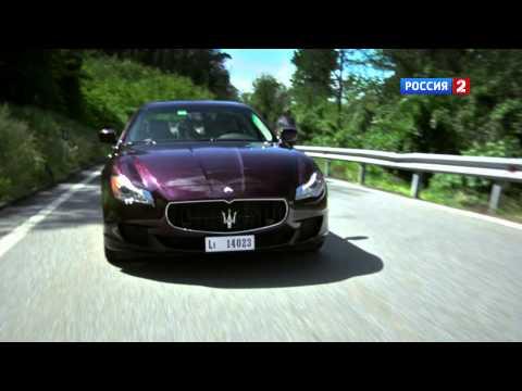 Тест-драйв Maserati Quattroporte S 2014 // АвтоВести