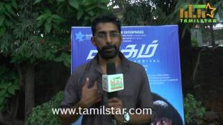 Balaji At Aagam Movie Audio Launch