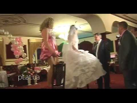 Видео приколы и конкурсы на свадьбе видео