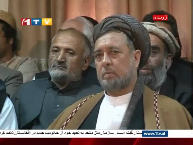 1TV Afghanistan Pashto news 21.09.2014 ? ????????? ?? ??? ??? ???? ??????