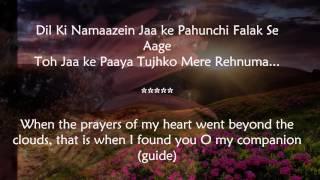 Rehnuma with English Translation