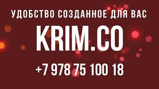 Сайт за 1500 руб / Сайт визитка / +7 978 75 100-18 / Каталог товаров / Заказать сайт в Крыму