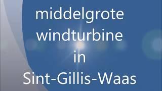 middelgrote windmolen in Sint Gillis Waas