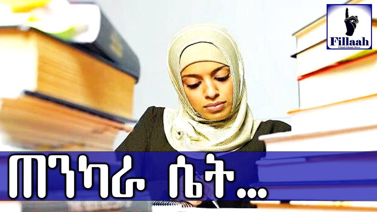 Tenkara set || Alif Radio