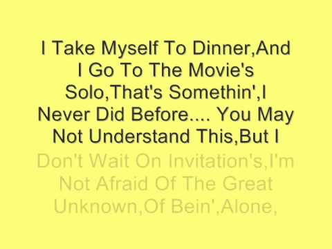 Reba Mcentire - When Youre Not Trying to