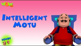 Intelligent Motu - Motu Patlu in Hindi - 3D Animation Cartoon for Kids -As seen on Nickelodeon