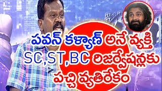 What Is the Reason Behind JanaSena Party Manifesto Vision Document? | Krishnanjaneyulu