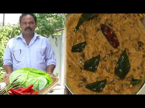 క్యాబేజీ పచ్చడి ఇలా చేసుకుంటే రుచి అదిరిపోతుంది | How to make tasty Cabbage Pachadi