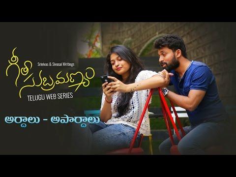 "Geetha Subramanyam || Telugu Web Series - "" Ardhalu Apardhalu"" - Wirally originals thumbnail"