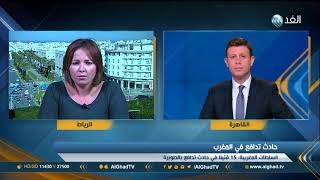 مراسلة الغد: 15 قتيلا في حادث تدافع بالصويرة في المغرب 2.22 MB