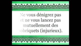 Le Rappel Profite aux Croyants !                                    -islam-algerie-maroc-tunisie