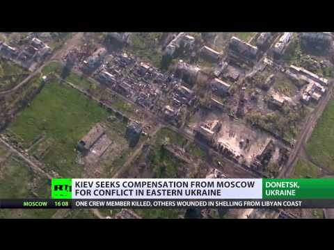 Money Sum: Kiev seeks $350bn in damages from 'Russian aggression'