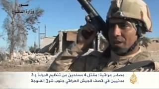 القوات العراقية تتقدم في مدينة بيجي