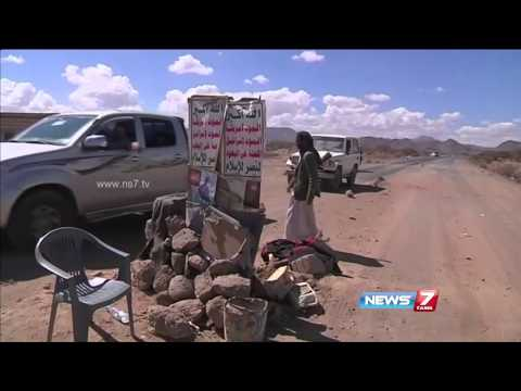 Against All Odds, Yemen Is Happy Now From Al Qaeda (23-11-2014)