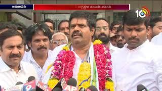 గంటా టార్గెట్ భీమిలి కాదు.. సీఎం కుర్చీ  Avanthi Srinivas Sensational Comments On Ganta  News