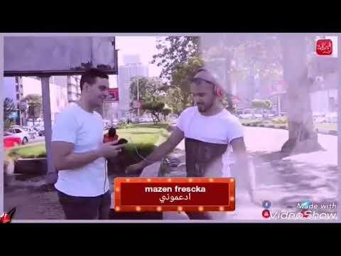 رقص مضحك و شوف مصري بيرقص علي اغنيه ديسباستو thumbnail