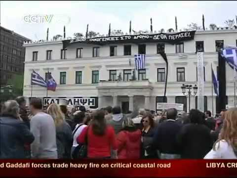 Greek workers protest against austerity measures
