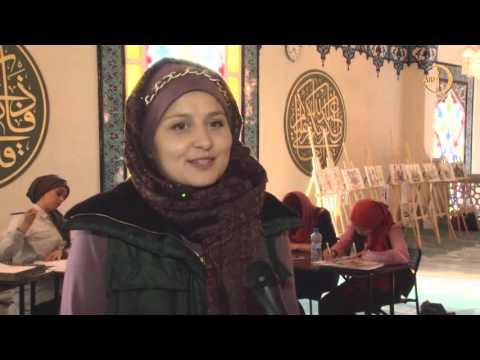 Соборная мечеть Москвы распахнула двери Фестиваля Корана всем желающим