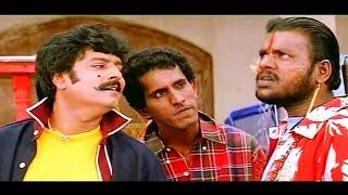 சிரிச்சு சிரிச்சு வயிறு வலிக்குதுடா சாமி முடியல... http://festyy.com/wXTvtS Tamil Comedy Scenes http://festyy.com/wXTvtS Funny Comedy Scenes