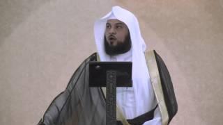 ارق الناس قلوباً وألينهم أفئدة l د. محمد العريفي