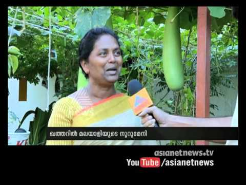 Successful farming story of a housewife from Doha | Asianet Gulf News