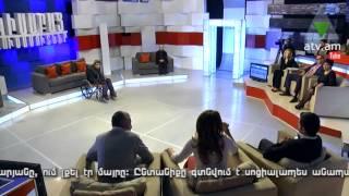 Kisabac Lusamutner - Anaznivy