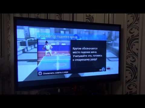 Распаковка и настройка стартового комплекта Праздник спорта на Sony PlayStation3