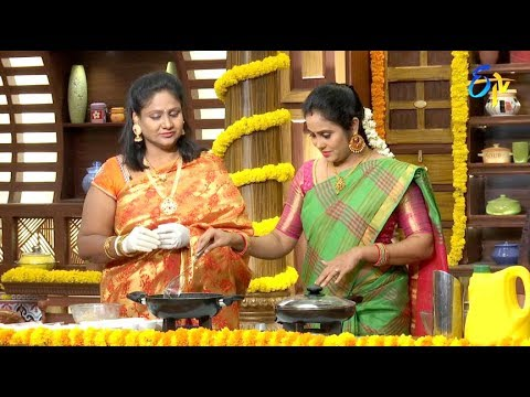 Telugu Ruchi | 22nd September 2018 | Full Episode | ETV Telugu