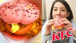 [REVIEW] NEW! KFC PARMESAN TRUFFLE CRUNCH | ASMR REAL SOUND EATING SHOW MUKBANG MALAYSIA