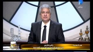 العاشرة مساء| رامى فارس ابن شقيقة قتيلة مصر القديمة يحكى تفاصيل مقتل خالته