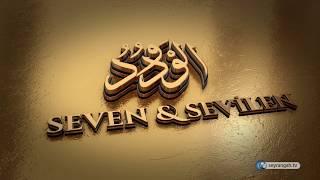 Allah'ın İsimleri - 48: El- Vedud