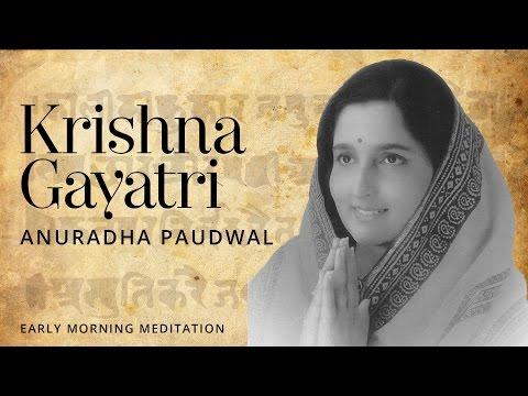 Lord Krishna - Krishna Gayatri Devotional Mantra | Anuradha...