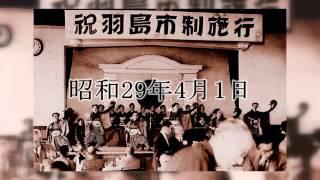 羽島市PR映像(平成27年制作)