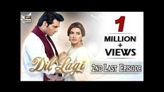 Dillagi Episode 24