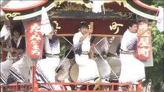 臼杵市観光PR動画