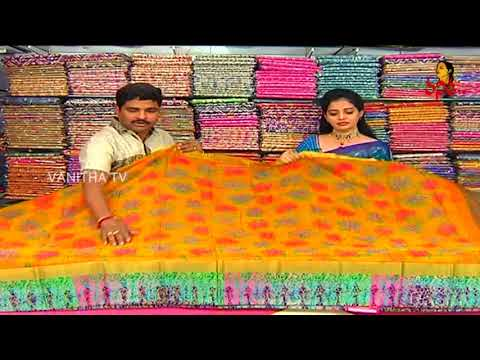 Multi Color Flower Designer Fancy Saree | New Arrivals | Vanitha TV