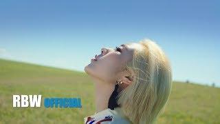 [TEASER] 마마무(MAMAMOO) - '별이 빛나는 밤' 휘인 티저
