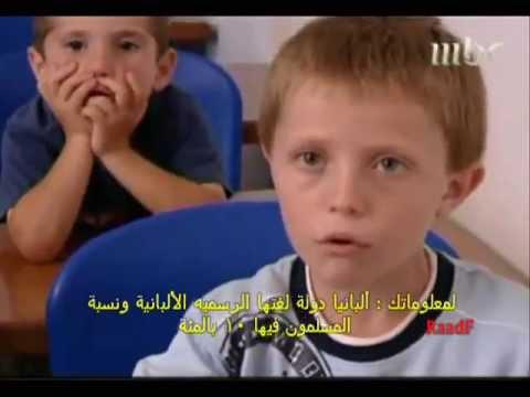 Albanian Little Children Reciting Quran.    Enjoy video