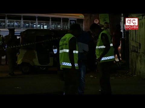 woman killed in jumm|eng