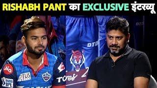 SUPER EXCLUSIVE: क्यों Rishabh Pant  को अभी भी चुभता है World Cup team में न होना   Vikrant Gupta