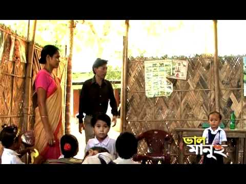 Bhal Manuh - 1st Episode - Uttam Teron video