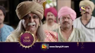 Peshwa Bajirao - पेशवा बाजीराव - Episode 46 - Coming Up Next