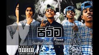 Pimma_(පිම්ම) New sinhala rap 2018 Seeker x Zeon x Skoopy